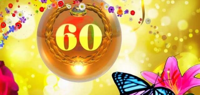 Поздравления на юбилей свекрови 55 лет чтобы всех тронуло отеля