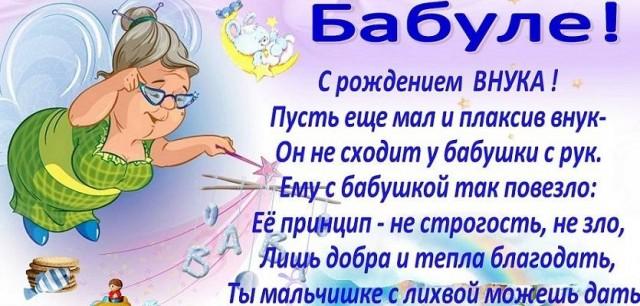 Молодой бабушке открытка с рождением внука, коробочкой